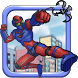 Rope Bot Superhero by Get Through Asphalt