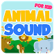 Animal Sound and Quiz by Infinity App