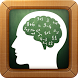 Memory & Math Training Game by PixlApps