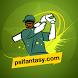 PSL Fantasy League by TetraHex