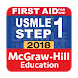 First Aid For The USMLE Step 1, 2018