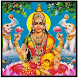 Ashta Lakshmi Stotram by Venkool Mobile Apps