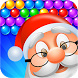 Christmas Bubbles by DREAM GAME STUDIOS