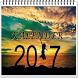 Kalender Lengkap 2017 by funhappy