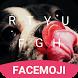 Dog Candy Emoji Keyboard Theme for Messenger by Fun Free Keyboard Theme