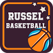 Russell Westbrook Basketball by EnDi
