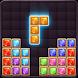 Block Puzzle Jewel by hua weiwei