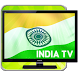 India TV 2017 by MobileTechTV