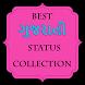 Gujarati Status ( 3000+ ) by Shree App