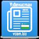 Новости Узбекистана by vcom.biz
