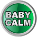 Baby Be Calm by A54Studio