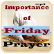 Importance of the Friday Prayer by Nouman Ali Khan