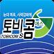 토비콤 에스 by (주)이룸비젼