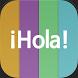 이지가을의 스페인어 단어장 by Daniel HJ Kim
