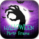 Halloween Photo Frame by MT Photo Studio