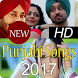 Latest Punjabi Songs by Orange Aps
