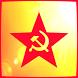 Советский фарфор by Semen Voronkin