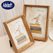 Photo Frame Design Ideas by adielsoft