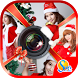 Christmas Photo collage HD by Sunart Idear