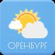 Погода. Оренбург by AlVl.Dev