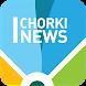 Chorki News App by Chorki Limited