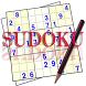 Sudoku Game by Murali lal c k
