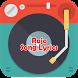 Rojo Song Lyrics