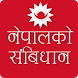 Constitution of Nepal 2072 by Nepal Droid
