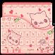 Lovely Cute Kitty keyboard by Super Keyboard Theme