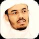 ياسر الدوسري القرآن الكريم by IslamproD