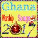 Ghana Worship Songs by Cavada