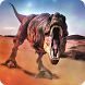 Real Dinosaur Hunter : Jurassic Dino Battle Sim by Game Force
