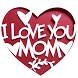 Happy Mothers Day SMS by SILVER SOFT TECH
