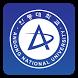 안동대학교 도서관이용증 by NHN한국사이버결제