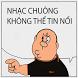 BPhone ringtone - Unbelievable by Quân