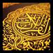 القران الكريم mp3 كاملا by mohamad.ibrahem