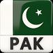 News Pakistan خبریں پاکستان by Nueva App