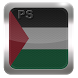 Palestine Free Radios by MAR Apps