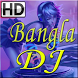 Bangla DJ Song 2017 by apps.mania2017