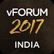 vForum 2017 India