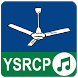 YSRCP Music by YSRCP Digital Media Wing,Vuyyuru Town