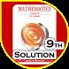 RD Sharma Class 9th Maths Solutions (offline)