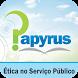 Ética no Serviço Público by Papyrus Apps Brasil