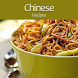 Chinese Recipes - Cookbook by ImranQureshi.com