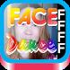 Video FaceDance Challenge