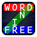 Word Find Free Jumble Boggle! by Boy Howdy Technology LLC