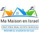 Ma Maison en Israel by Diaspora Angel