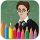 Colouring Book Harry Potter by KaywiGames