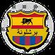 أخر أخبار برشلونة