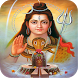 Lord Shiva Tandav Stotram by Put Solutions